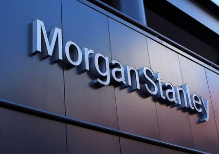 Прибыль Morgan Stanley подскочила на 26% в 3 квартале благодаря трейдингу
