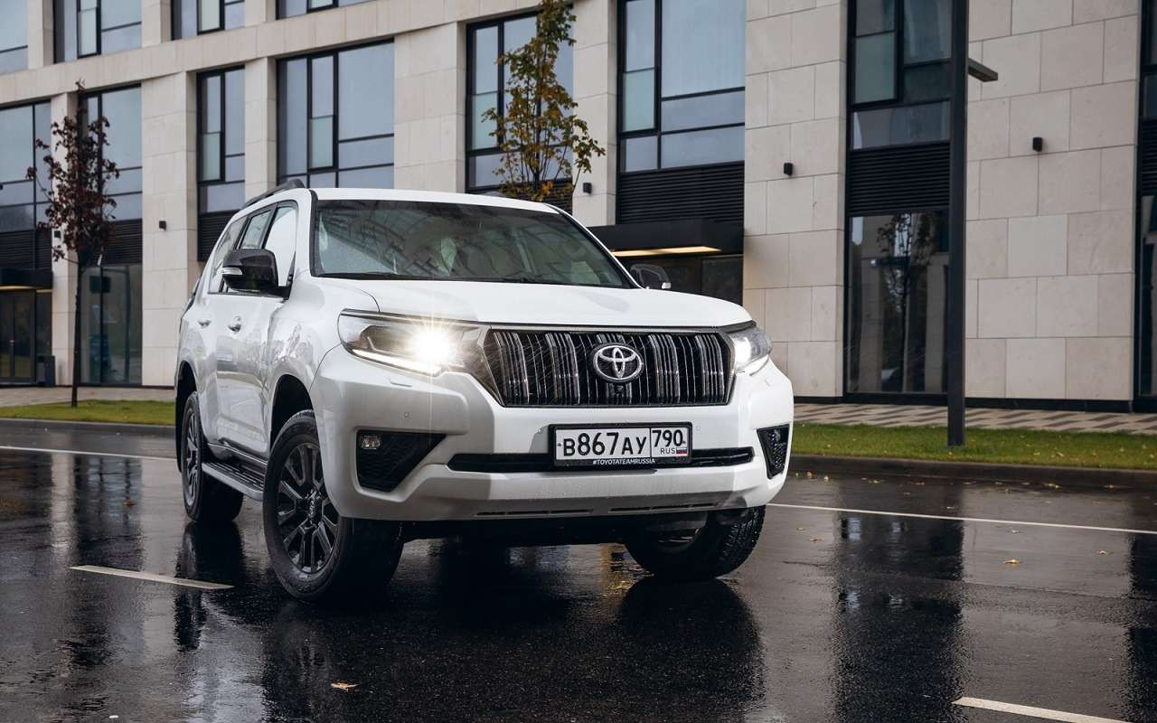 Обновленный Toyota Land Cruiser Prado: цены известны